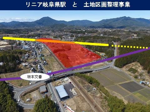 リニア岐阜県駅と土地区画整理事業(2)