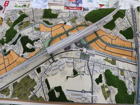 リニア岐阜県駅イメージ模型