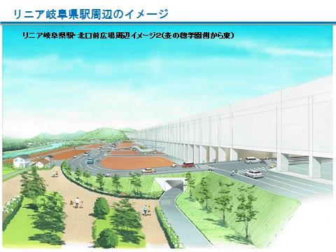 リニア岐阜県駅周辺(北側の西側)のイメージ