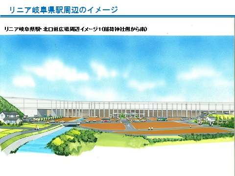 リニア岐阜県駅周辺(北側)のイメージ