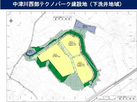 中津川西部テクノパーク建設地(下洗井地域内)