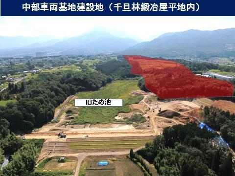 中部車両基地建設地(2)