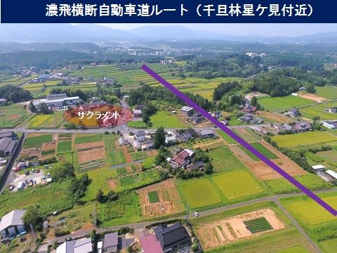 濃飛横断自動車道ルート(千旦林星ヶ見付近)