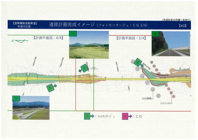 坂本川~市道坂本58号線③