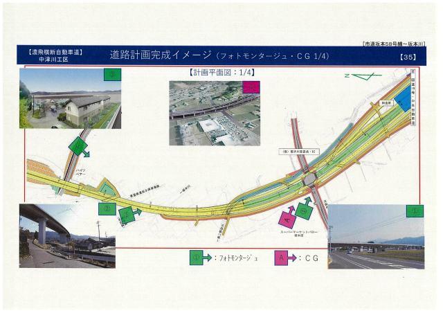 坂本川~市道坂本58号線①