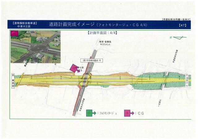 坂本川~市道坂本58号線④