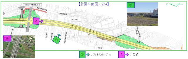 坂本川~市道坂本58号線4の1