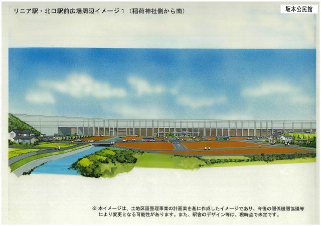 リニア岐阜県駅の北口駅前広場周辺イメージ図(稲荷神社側から南)