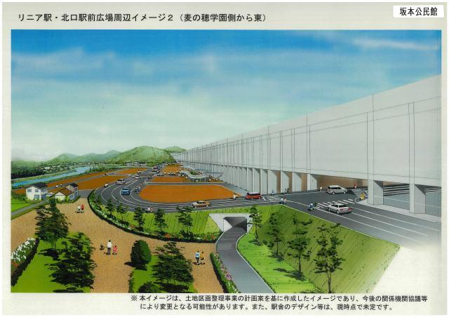 リニア岐阜県駅の北口駅前広場周辺イメージ図(麦の穂学園側から東)
