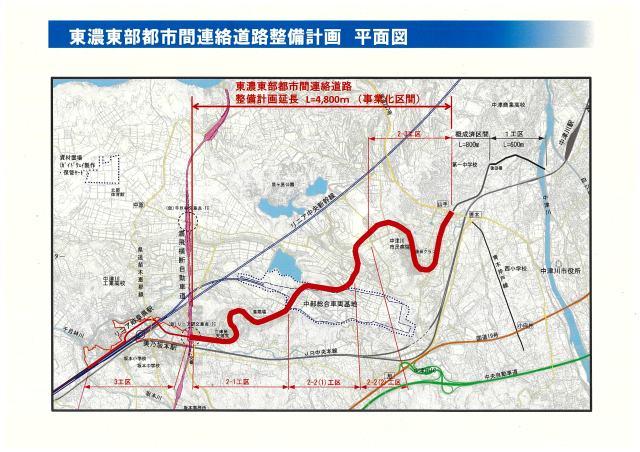東濃東部都市間連絡道路計画図